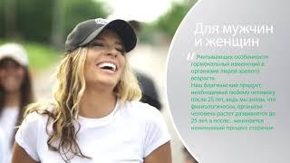 Tirus Wellness БАДы красота и  здоровье
