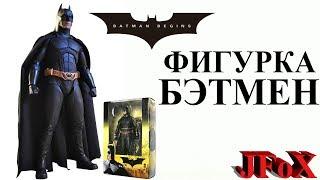Фигурка Бэтмена/NECA Batman:Begins Action Figure