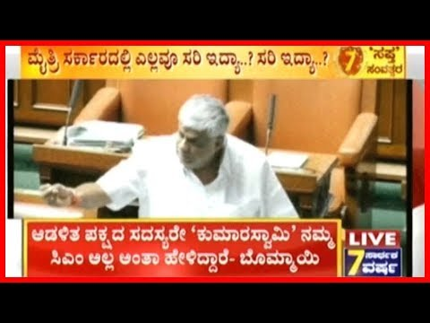 Vidhana Sabha: HD Revanna Speaks About R Ashok's Comments, Wants Eshwarappa's Wishes To Be Fulfilled