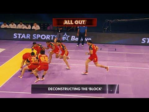 Total Kabaddi - Blocking!