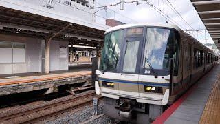 JR西日本 奈良線経由 みやこ路快速 (221系運行) 超広角車窓 進行右側 京都~奈良 【4K60P】