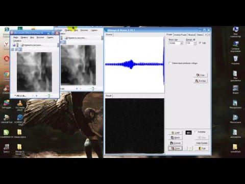 Bitmaps & Waves преобразование звука в картинку