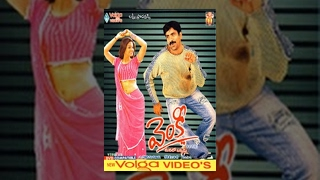 Venky Telugu Full Movie - Ravi Teja, Sneha - HD