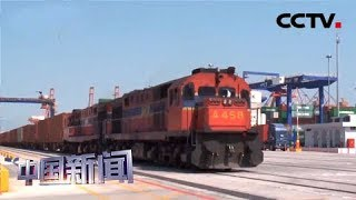 [中国新闻] 希腊:中欧陆海快线拓宽中欧合作之路 | CCTV中文国际