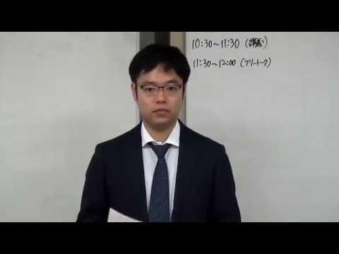 『渉外事務所パートナー弁護士が語る 国際法律実務の第一線で求められる法律家とは』(山島達夫先生) [予備試験]