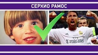 «Конечно, это Серхио Рамос! Я же фанат «Реала». Странно, но Хачанов не признал Роналду