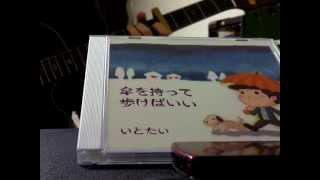サラリーマンシンガー いとたい 主に北海道内で活動中。 http://36.xmbs...