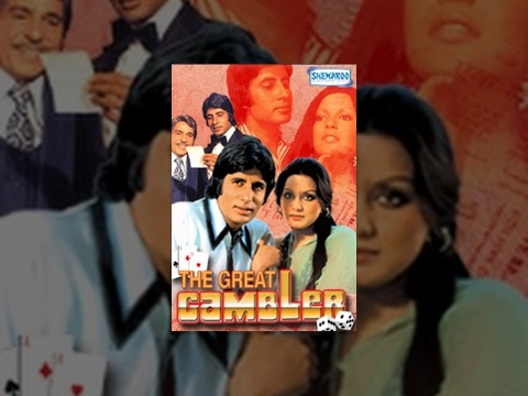 the-great-gambler-(hd)-amitabh-bachchan---zeenat-aman---superhit-hindi-movie