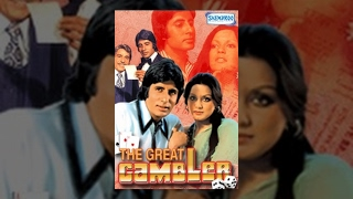 The Great Gambler (HD) Amitabh Bachchan - Zeenat Aman - Superhit Hindi Movie - (With Eng Subtitles)
