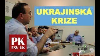 Politologický klub: Debata - Ukrajinská krize: Rok od anexe Krymu