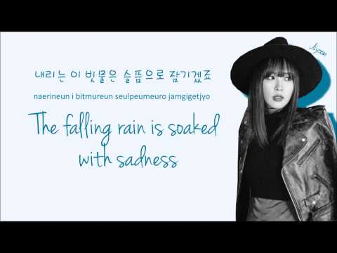 4MINUTE – COLD RAIN (추운 비)  {Color coded lyrics Han|Rom|Eng}