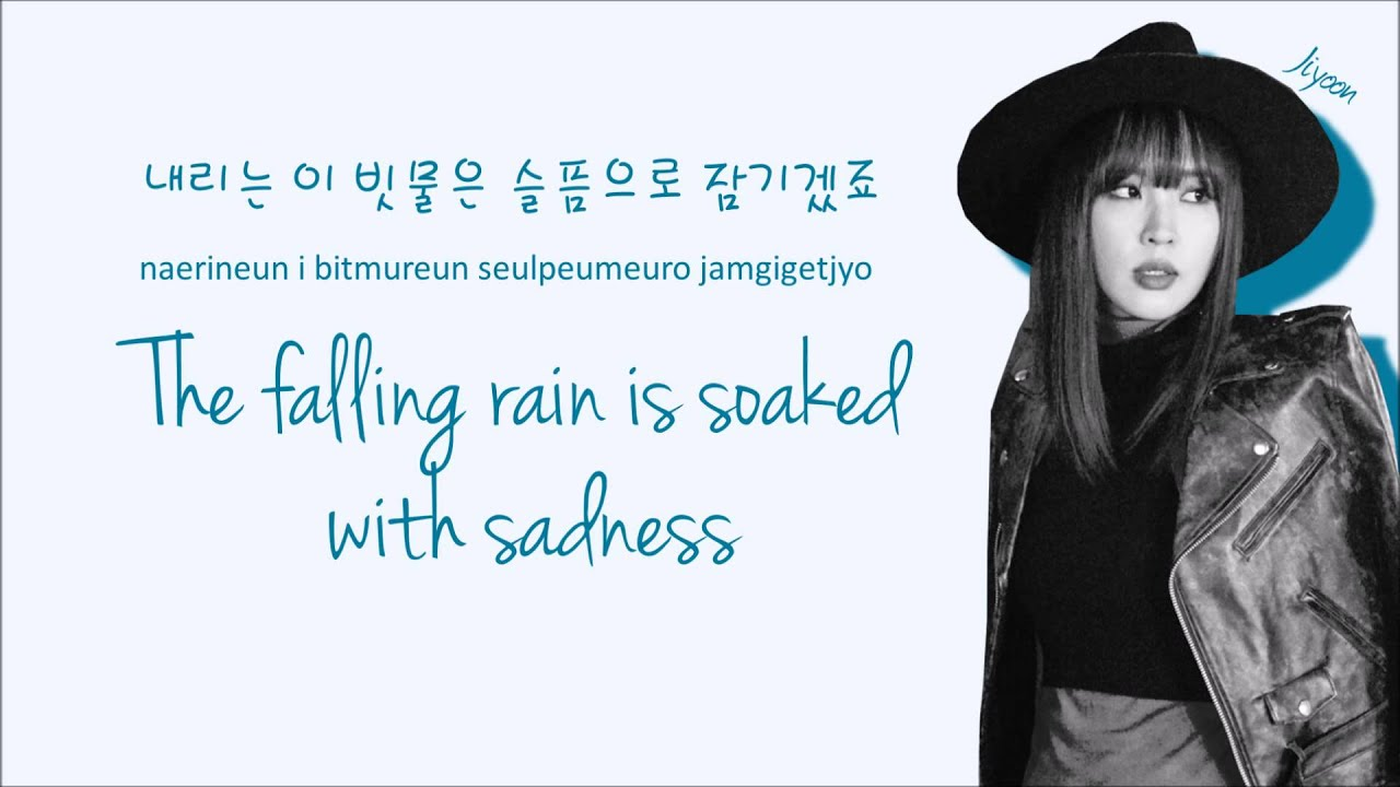 4minute cold rain color coded lyrics hanromeng 4minute cold rain color coded lyrics hanromeng youtube stopboris Gallery