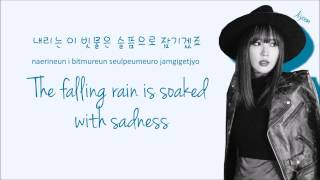 4MINUTE - COLD RAIN (?? ?)  {Color coded lyrics Han|Rom|Eng} MP3