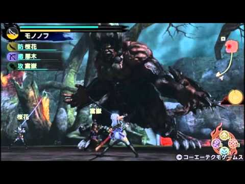 Sins 7 Cso Ppsspp Android Games - lemoncolq's blog