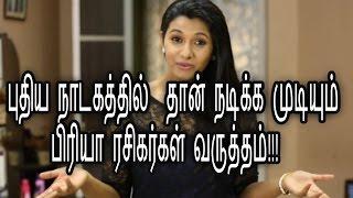 Vijay Tv Prepared A New Serial For KMKV  Priya - Tamil Cinema News