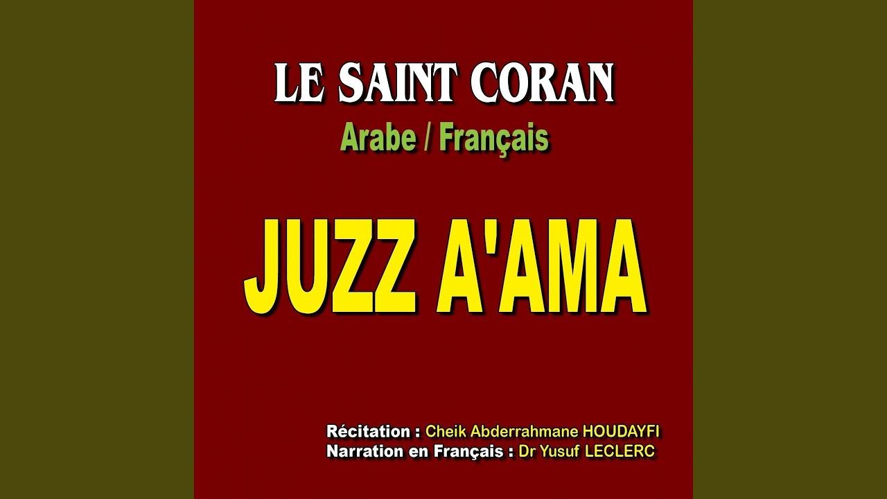 le coran youssouf leclerc