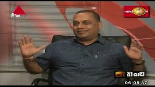 Pathikada  Sirasa TV 28th October 2019 Thumbnail