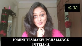 10 Minutes Makeup Challenge In Telugu || HEAVENLY HOMEMADE