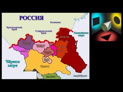 Белковский: Распад России