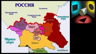 Белковский: Распад России уже начался.