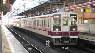 【霜パン上昇】東武6050系6050型6154F+6157F 区間急行南栗橋行 栃木出発【4K】
