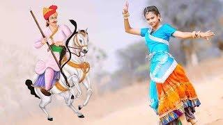 JIYO TEJAJI तेजाजी का सबसे शानदार सांग पर Sonal का तगड़ा डांस | जरूर देखे | RDC Rajasthani HD