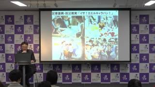 都市と地域の未来に向かう文化機関の役割―アジアの社会課題と文化政策1