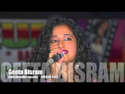 Aye Malik tere Bande Hum - Geeta Bisram