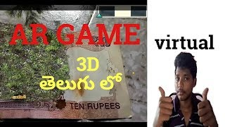 AR Game Really Try This { telugu lo }