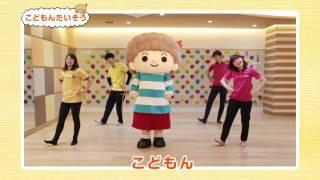 学校法人三幸学園 - 大阪こども専門学校様動画