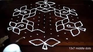 Latest Simple,easy rangoli designs with 13x7 middle dots | muggulu designs | sankranthi muggulu
