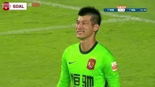 Cordona Penalty Goal + Call 34' | Guangzhou City vs Guangzhou FC | 广州城 vs 广州 | 2021/07/24