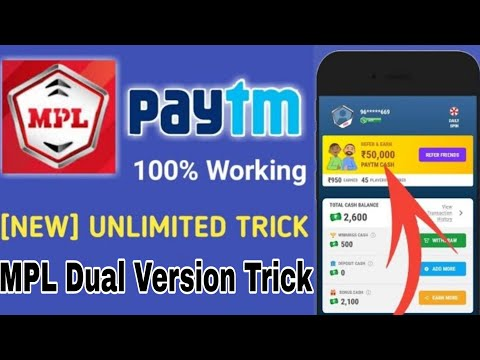 ✔️MPL Par Day ₹2540 Unlimited Trick ! Same Device MPL Pro