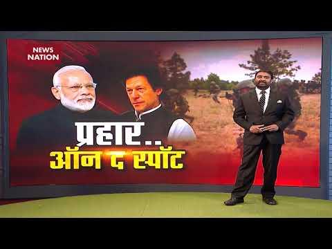 Khoj Khabar: Indian Army Always Ready To Retaliate To Pakistan Army