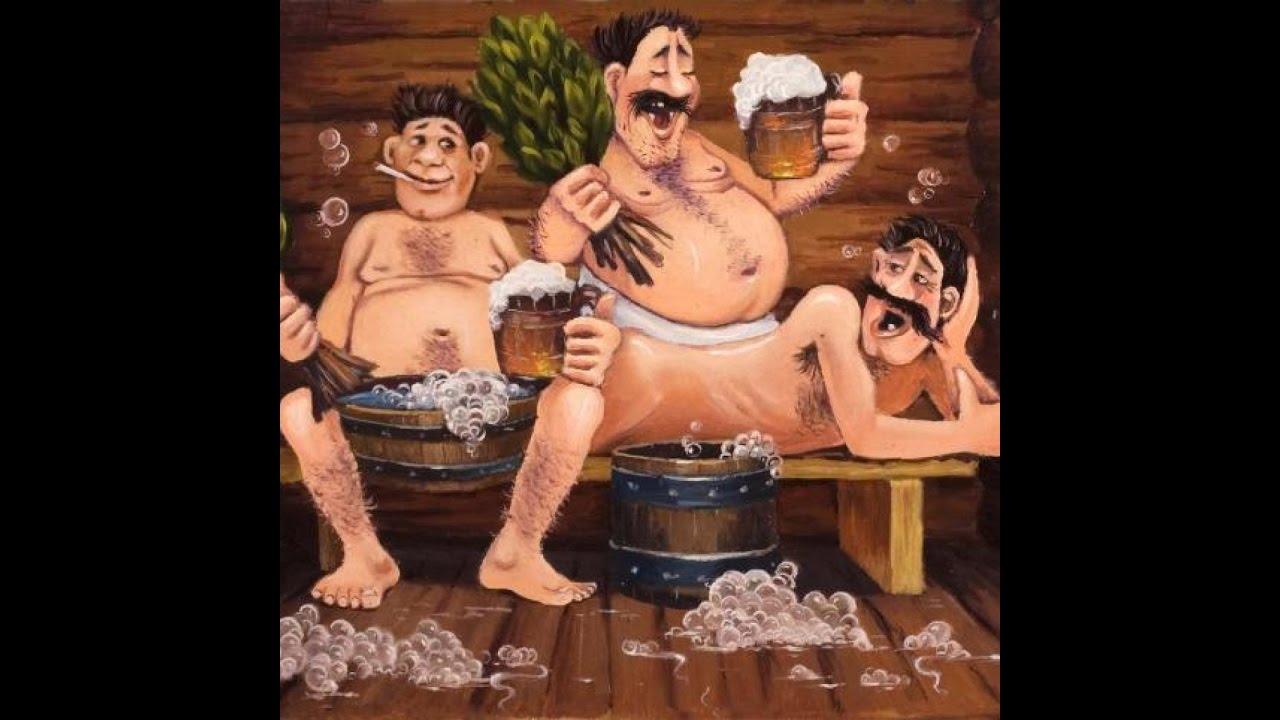 Анекдот в бане два путя