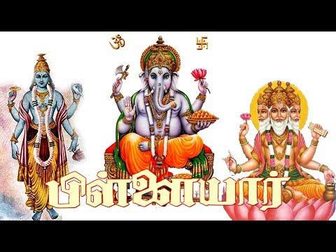 pillayar-tamil-movie-|-tamil-devotional-movie-hd