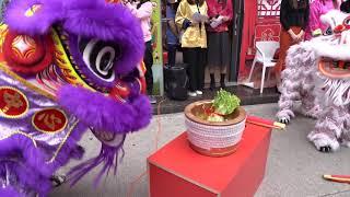AIK CNY Lion Dance 1 農曆新年舞獅