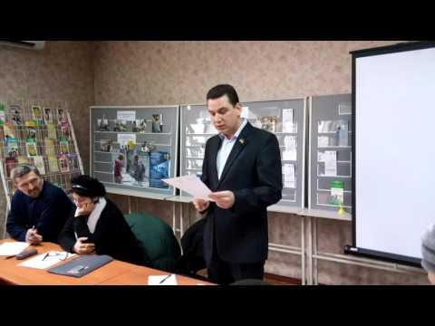 Собрание переселенцев Красноармейска