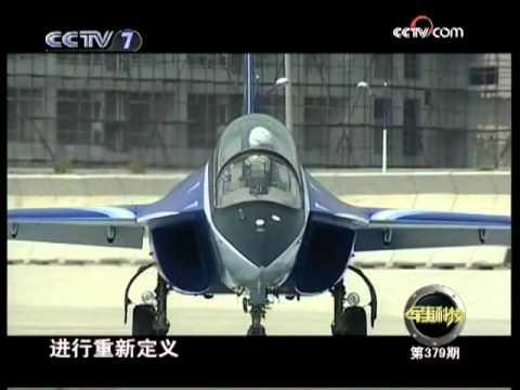 揭秘中国最新力作:L15猎鹰教练机(上)20090829