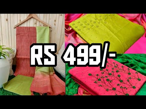 Online dress materials|Salwar suit|Cotton dress materials|COD available |Free shipping|Vedha online