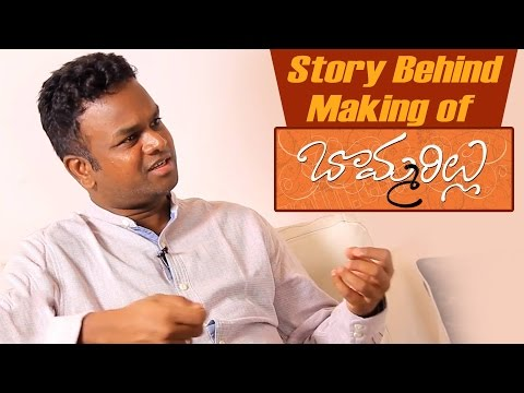 Story Behind Making of Bommarillu Movie || 70MM Stories #1 || Crazy Lazy Guys