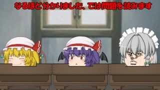 【二万人&二周年記念動画】ゆっくリーグ その参 thumbnail