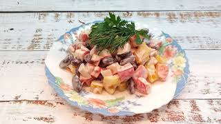 """Салат """"Трио"""" из фасоли, болгарского перца и крабового мяса."""