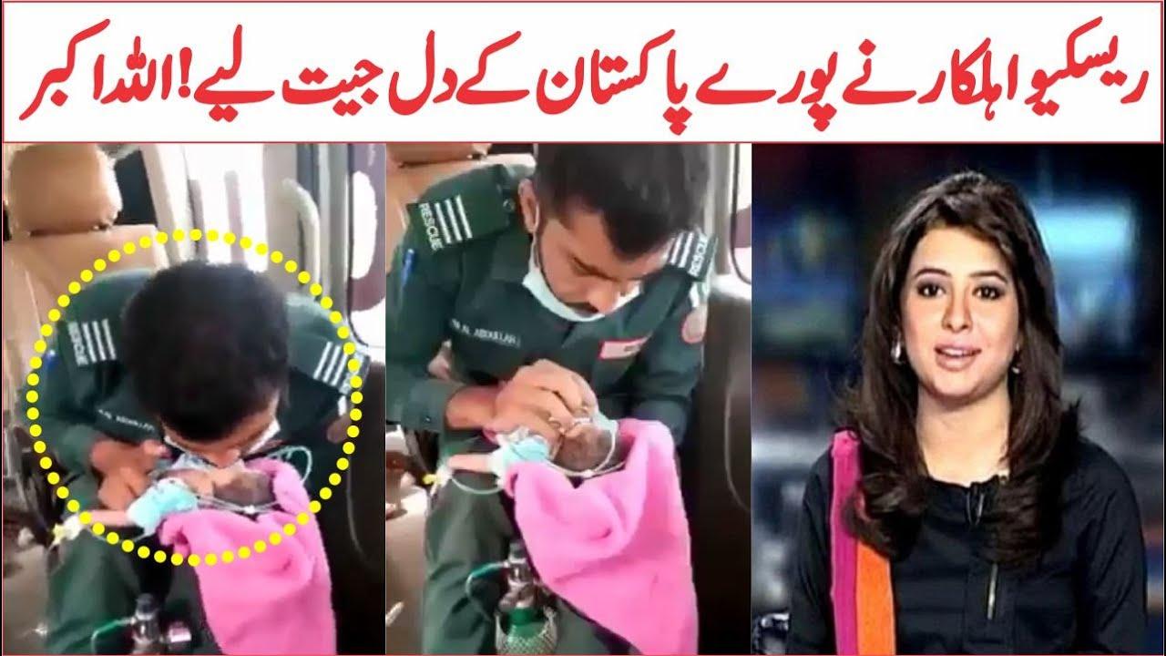 Salam Of All Pakistan To This Man Name Umar   Viral Video   AR Videos