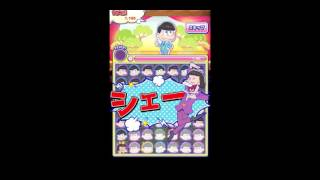 パズ松さん(おそ松さんパズルゲーム)/ Puzzmatsu-san(Osomatsu-san Puzzle Game) Tutorial