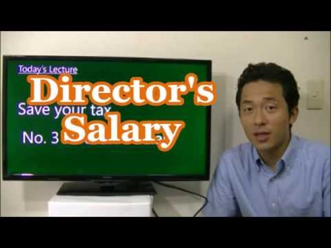 #024 Director's Salary - Tax saving in Japan - Business in Tokyo