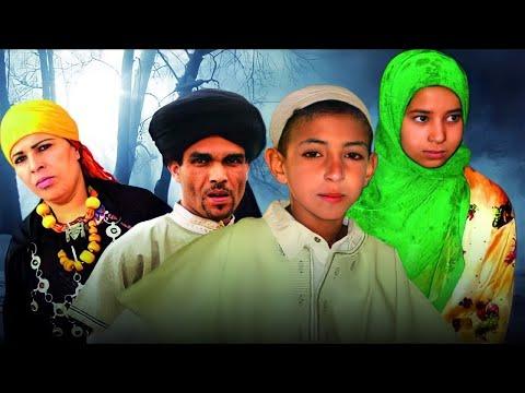 film amazigh souss