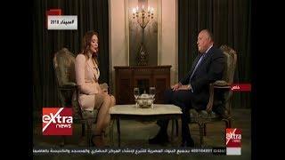 الآن  حوار خاص مع وزير الخارجية المصري سامح شكري