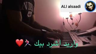 عزف اغنية تعال اشبعك حب اشبعك دلال روعة