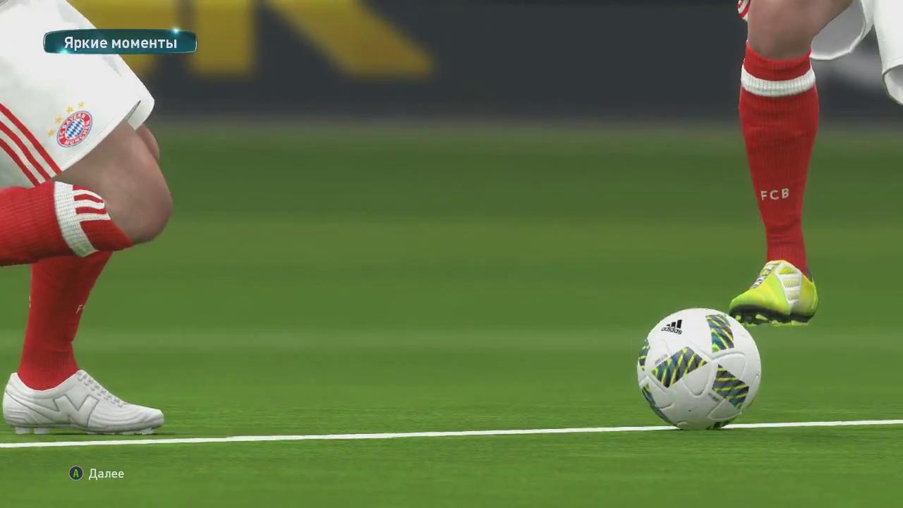 Бавария шальке нтв футбол